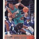 1996-97 Topps Basketball #128 Shareef Abdur-Rahim RC - Vancouver Grizzlies