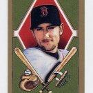 2003 Topps 205 Polar Bear #110A Nomar Garciaparra - Boston Red Sox