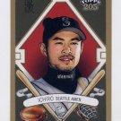 2003 Topps 205 Baseball #100A Ichiro Suzuki - Seattle Mariners