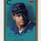 2003 Topps 205 Baseball #051B Sammy Sosa - Chicago Cubs