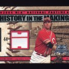 2004 National Pastime History in the Making Jersey #AD Adam Dunn - Game-Used Jersey SP/100