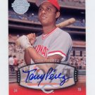 2004 UD Legends Timeless Teams Autographs #122 Tony Perez - Cincinnati Reds AUTO