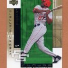 2007 Upper Deck Future Stars Baseball #045 Vladimir Guerrero - Los Angeles Angels