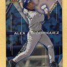 2000 Fleer Mystique Diamond Dominators #DD10 Alex Rodriguez - Seattle Mariners