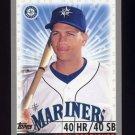 2000 Topps Baseball #479A Alex Rodriguez - Seattle Mariners