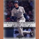 2002 Upper Deck Honor Roll Baseball #085 Alex Rodriguez - Texas Rangers