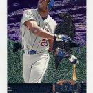 1997 Metal Universe Baseball #193 Bernard Gilkey - New York Mets