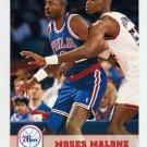 1993-94 Hoops Basketball #389 Moses Malone - Philadelphia 76ers
