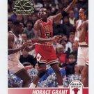 1994-95 Hoops Supreme Court #SC07 Horace Grant - Chicago Bulls