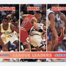 1994-95 Hoops Basketball #258 Nate McMillan / Scottie Pippen / Mookie Blaylock