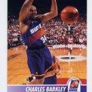1994-95 Hoops Basketball #166 Charles Barkley - Phoenix Suns