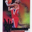 1995-96 Hoops Basketball #275 Jerry Stackhouse RC - Philadelphia 76ers