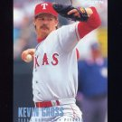1996 Fleer Tiffany #252 Kevin Gross - Texas Rangers