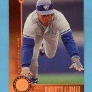1996 Leaf Bronze Press Proofs #155 Roberto Alomar - Baltimore Orioles