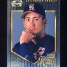 1996 Summit Foil Baseball #170 George Arias - California Angels