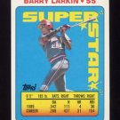 1990 Topps Sticker Backs Baseball #11 Barry Larkin - Cincinnati Reds