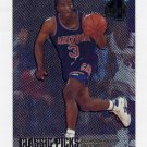 1994 Classic Four Sport Classic Picks #23 Khalid Reeves