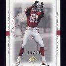 1999 SP Authentic Excitement Gold #003 Frank Sanders - Arizona Cardinals 16/25