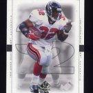 1999 SP Authentic Football #004 Jamal Anderson - Atlanta Falcons