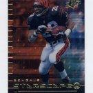 1999 SPx Starscape #ST9 Corey Dillon - Cincinnati Bengals
