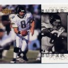 1998 Upper Deck Super Powers #S13 Mark Brunell - Jacksonville Jaguars