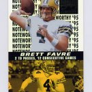 1996 Zenith Noteworthy '95 #07 Brett Favre - Green Bay Packers