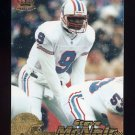 1996 Pacific Football #175 Steve McNair - Houston Oilers