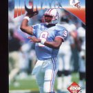1995 Collector's Edge Instant Replay Football #43 Steve McNair RC - Houston Oilers