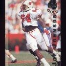 1994 Classic Four Sport Gold #063 Joe Johnson - New Orleans Saints