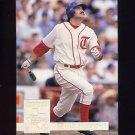1994 Donruss Special Edition #26 Rafael Palmeiro - Texas Rangers