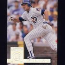 1994 Donruss Special Edition #18 Ryne Sandberg - Chicago Cubs