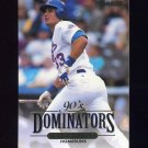 1994 Donruss Dominators #A7 Jose Canseco - Texas Rangers