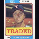 1974 Topps Traded #616T Larry Gura - Texas Rangers
