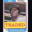 1974 Topps Traded #165T Willie Davis - Montreal Expos