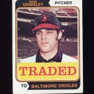 1974 Topps Traded #059T Ross Grimsley - Baltimore Orioles