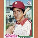1978 Topps Baseball #317 Dave Johnson - Philadelphia Phillies