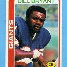1978 Topps Football #412 Bill Bryant - New York Giants