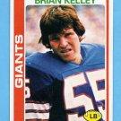 1978 Topps Football #291 Brian Kelley - New York Giants
