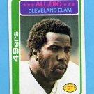 1978 Topps Football #170 Cleveland Elam - San Francisco 49ers NM-M