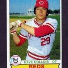 1979 Topps Baseball #622 Dave Collins - Cincinnati Reds