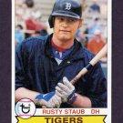 1979 Topps Baseball #440 Rusty Staub - Detroit Tigers