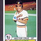 1979 Topps Baseball #436 Hector Cruz - San Francisco Giants