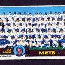 1979 Topps Baseball #082 New York Mets Team Checklist / Joe Torre MG P