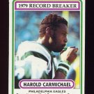 1980 Topps Football #002 Harold Carmichael RB - Philadelphia Eagles
