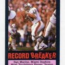 1985 Topps Football #004 Dan Marino RB - Miami Dolphins