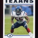 2004 Topps Football #102 Jamie Sharper - Houston Texans