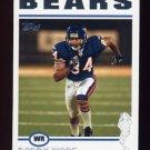 2004 Topps Football #049 Bobby Wade - Chicago Bears