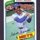 1980 Topps Baseball #707 Elliott Maddox - New York Mets NM-M