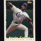 1995 Topps Baseball Cyberstats #212 Kevin Foster - Chicago Cubs