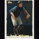 1995 Topps Baseball Cyberstats #143 Dan Wilson - Seattle Mariners